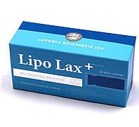 Липолитик Lipo Lax (1x10ml)