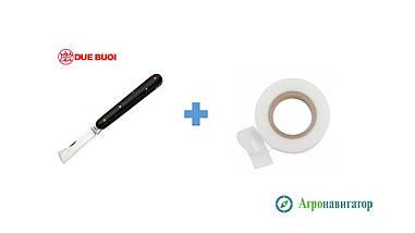 Ніж для щеплення Due Buoi 202P (Італія) + Стрічка для щеплення Buddy Tape BT5/25