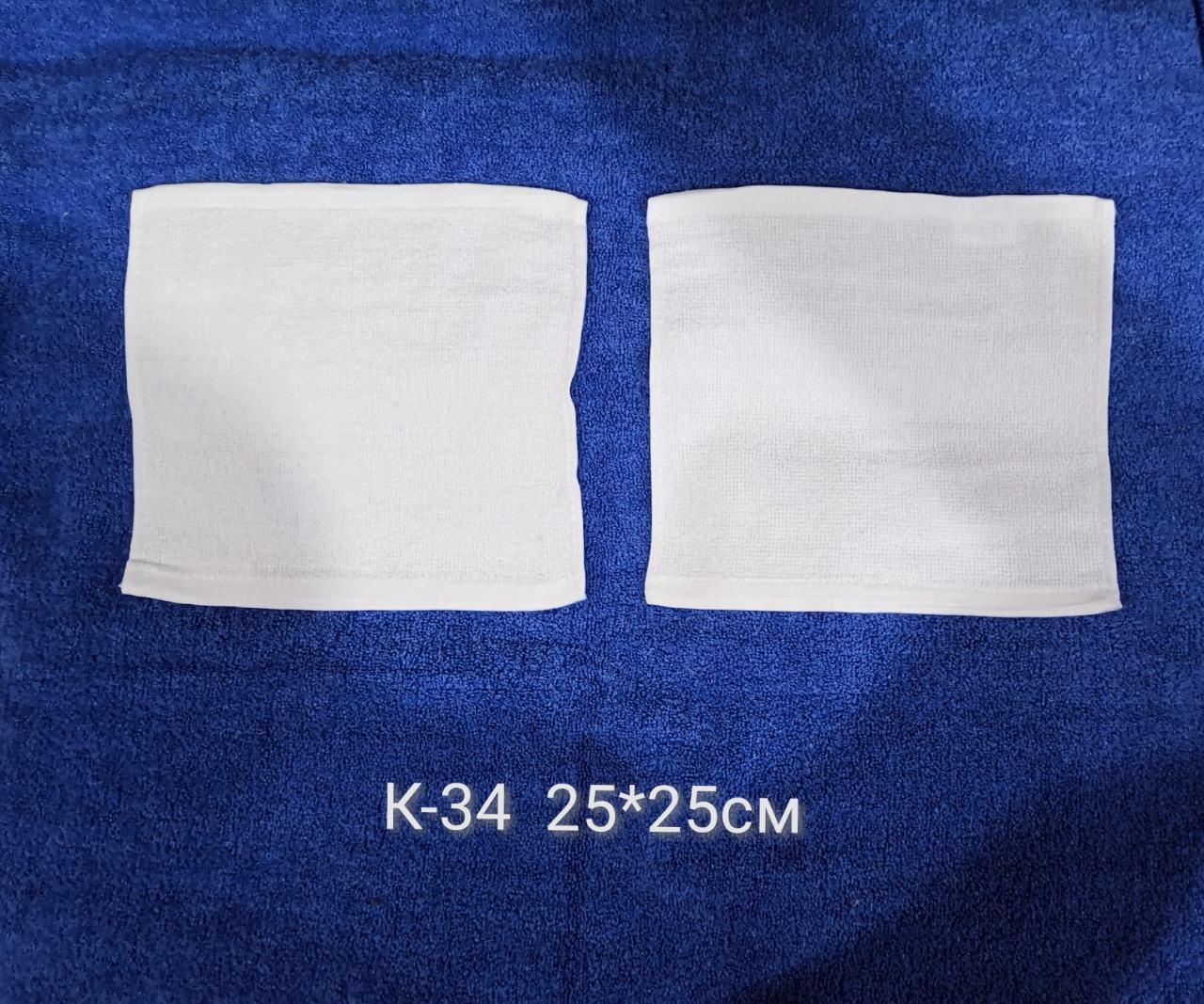 Полотенце салфетка махра Р.р 25*25 см