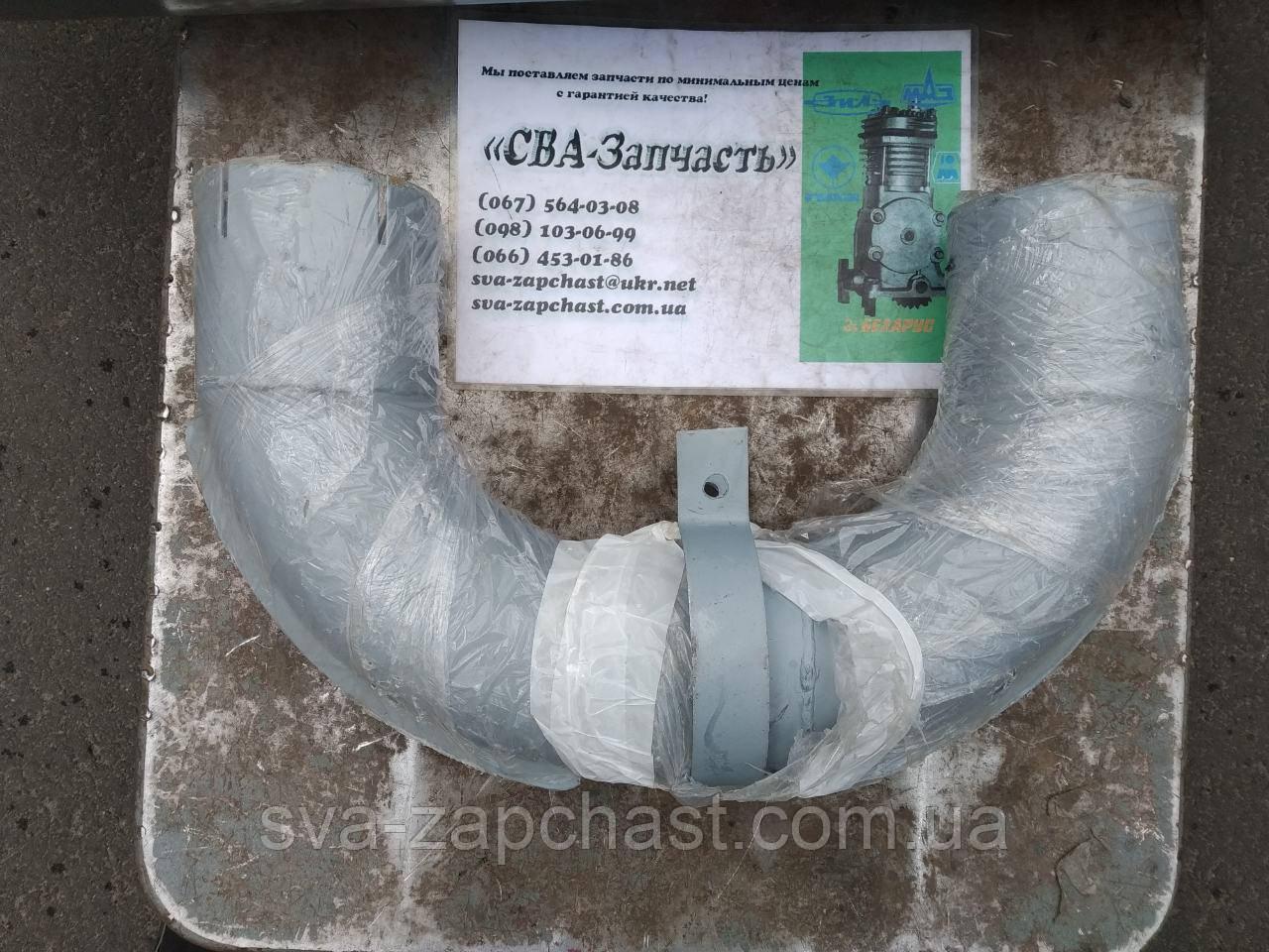 Труба приемная МАЗ П-образная 544010-1203032