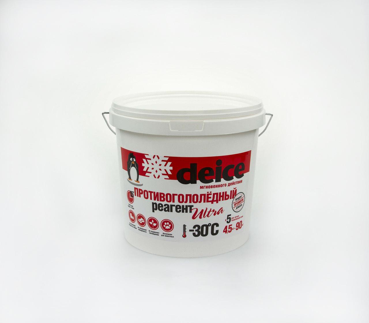 Противогололедные реагенты Deice Ultra кристал - 4,5 кг.
