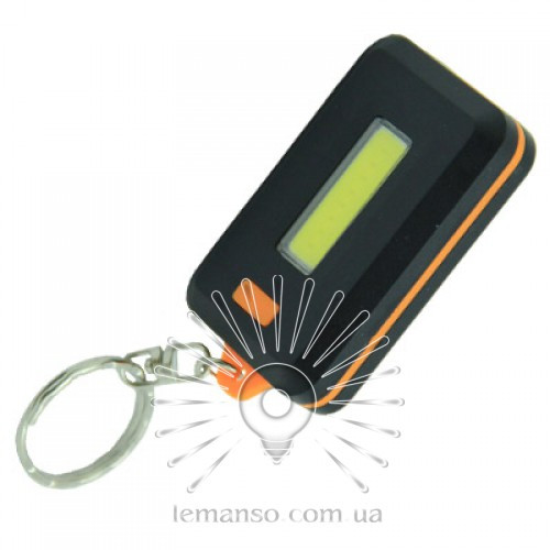 Фонарик - брелок для ключей LEMANSO COB / LMF51 пластик чёрный