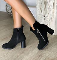 Черные замшевые женские ботинки осень/зима, 36,37,38,39,40
