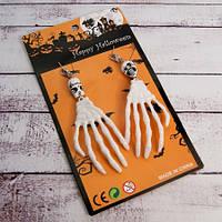 """Кліпси """"Кістлява рука"""" білі на Halloween, Клипсы для ушей """"Рука скелета"""" на хэллоуин"""