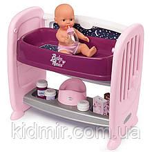 Ліжечко люлька з поличкою Прованс Baby Nurse Smoby 220353