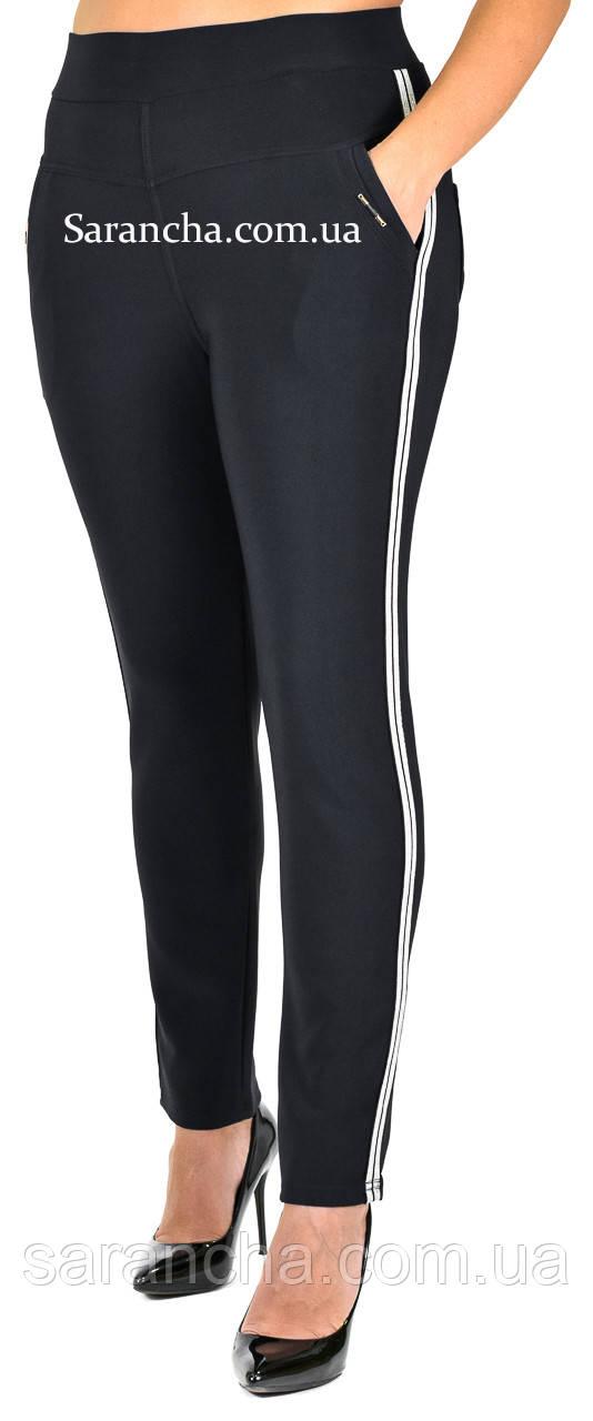 Женские классические брюки черного цвета больших размеров