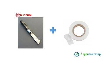 Ніж для щеплення Due Buoi 203C (Італія) + Стрічка для щеплення Buddy Tape BT60-40