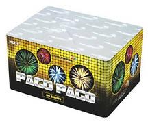 Салют фейерверк PAGO PAGO MC119 (60 выстрелов, калибр 25.30. мм)