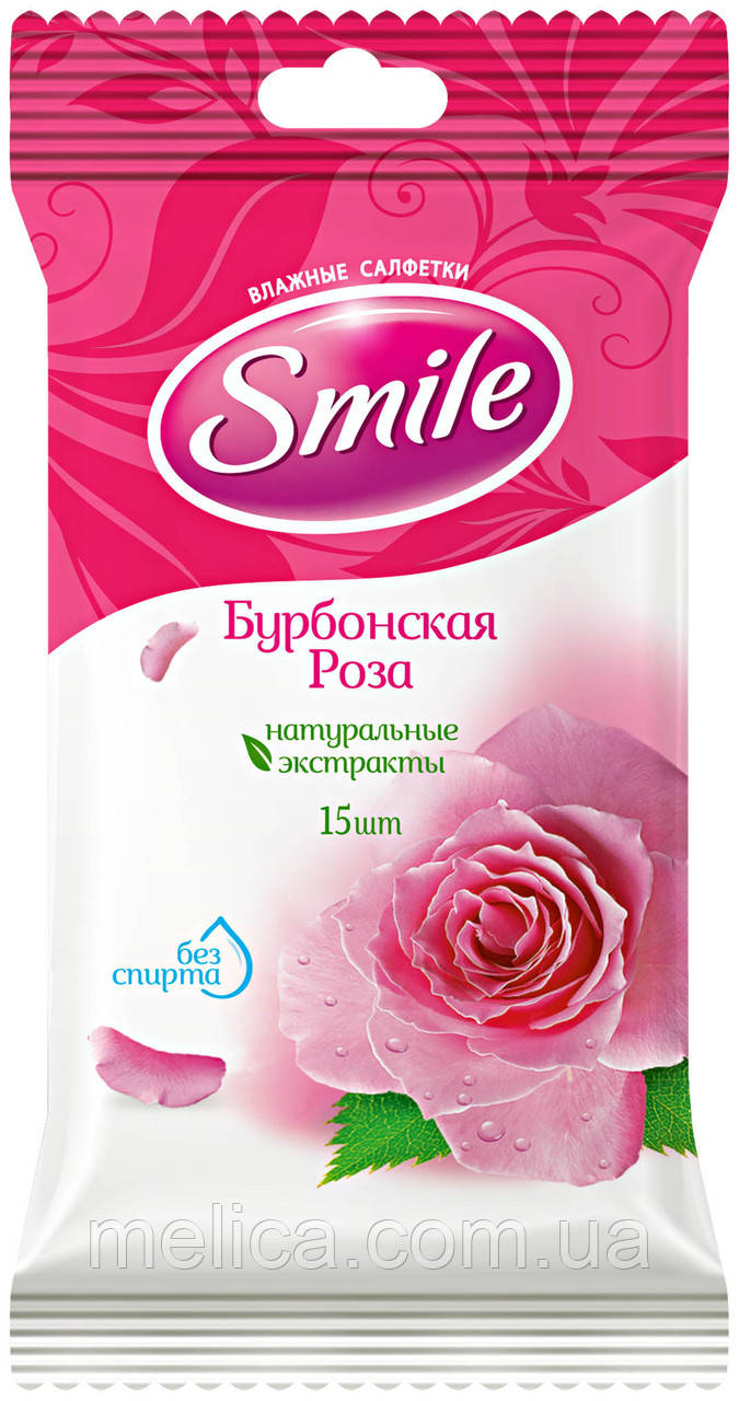 Влажные салфетки Smile Daily Бурбонская Роза - 15 шт.