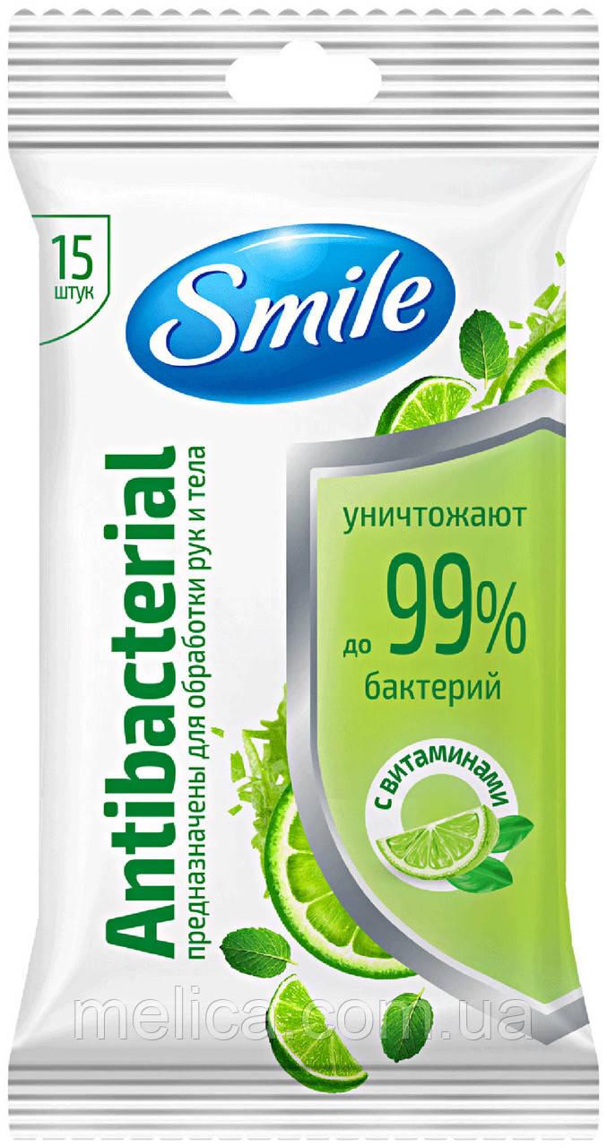 Влажные салфетки Smile Antibacterial с витаминами Лайм и Мята - 15 шт.