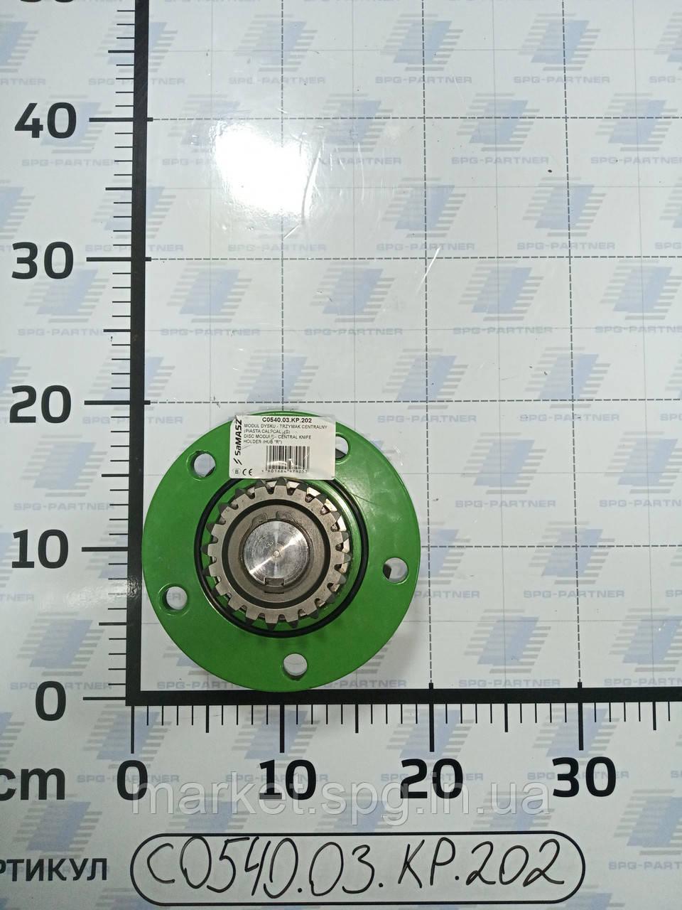 Модуль диску-центральний тримач SaMASZ (PLASTA 'P')