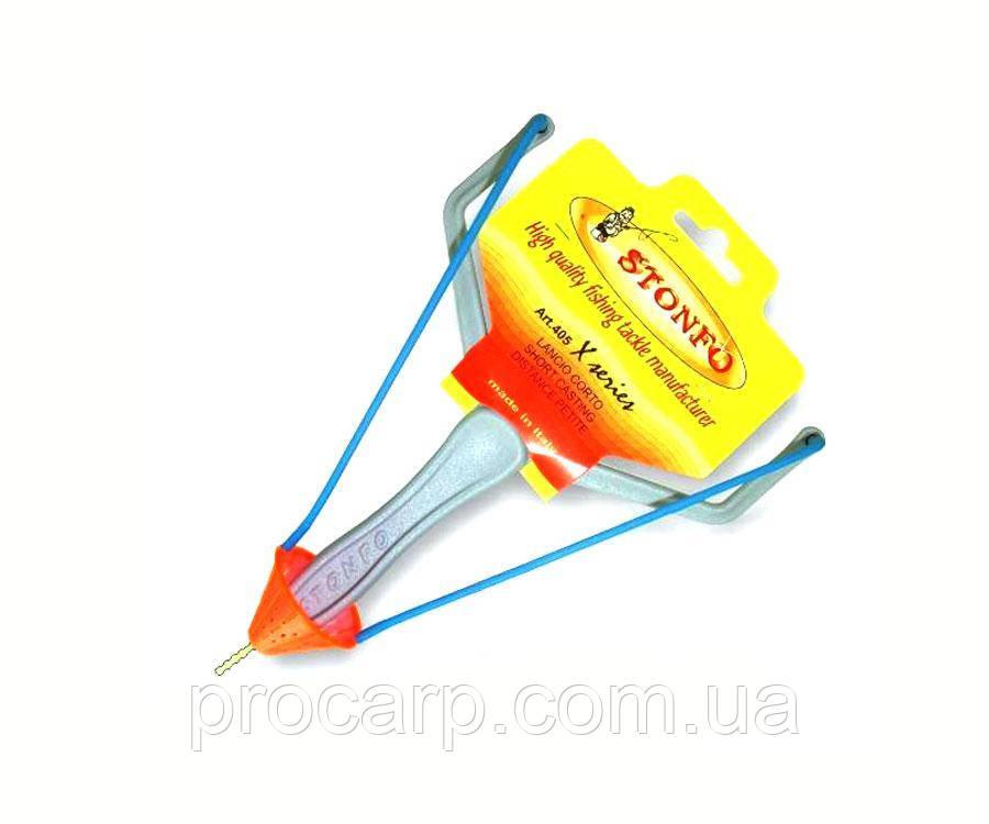 Рогатка алюминиевая Stonfo Fionda X Series Short Dist. Art.405