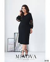 Нарядное женское платье свободного кроя с красивыми вставками с 54 по 64 размер