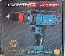Сетевой шуруповерт Grand ДЭ-1150/2DFR (съемный патрон ДФР)