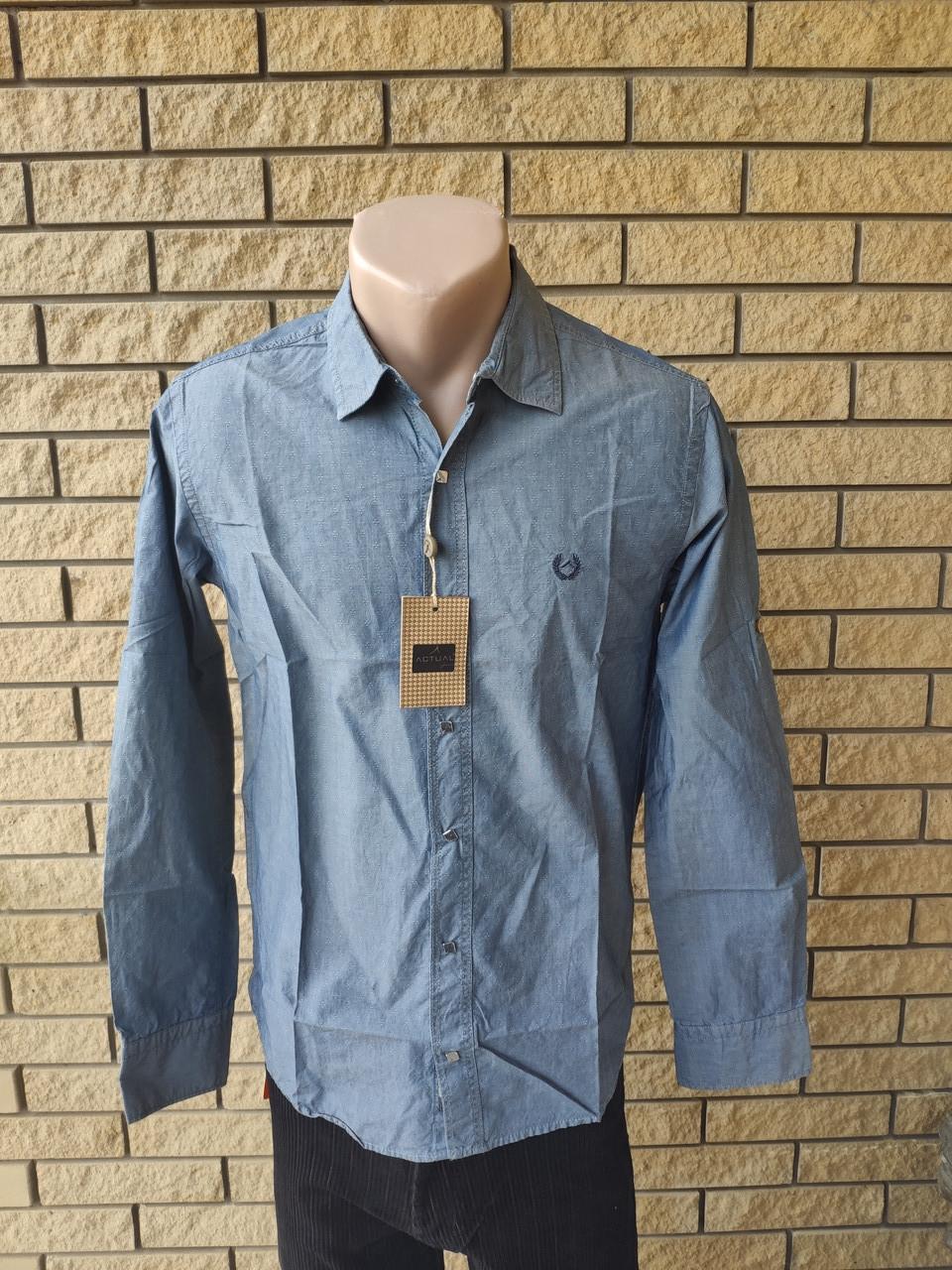 Рубашка мужская коттоновая  брендовая высокого качества  ACTUAL, Турция