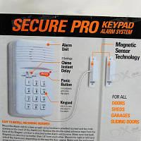 Cигнализаци Secure Pro 16-02