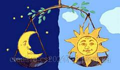 23-е сентября - день осеннего равноденствия
