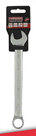 Ключ комбинированный CRV Cold Stamped 19мм Haisser (48421) с подвеской