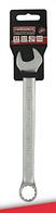 Ключ комбінований CRV Cold Stamped 22мм Haisser (48422) з підвіскою