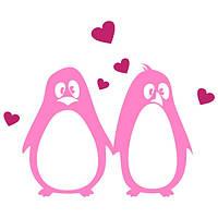 Виниловая наклейка на стену Влюбленные пингвины