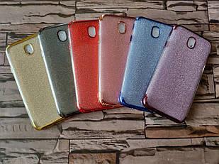 Чохол блискучий для Samsung J5 2017 / J530 (6 кольорів)