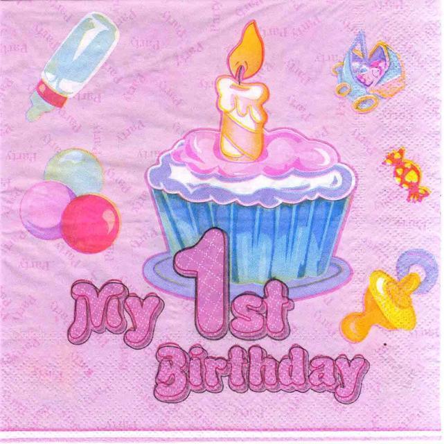 Набор бумажных салфеток Мой первый день рождения