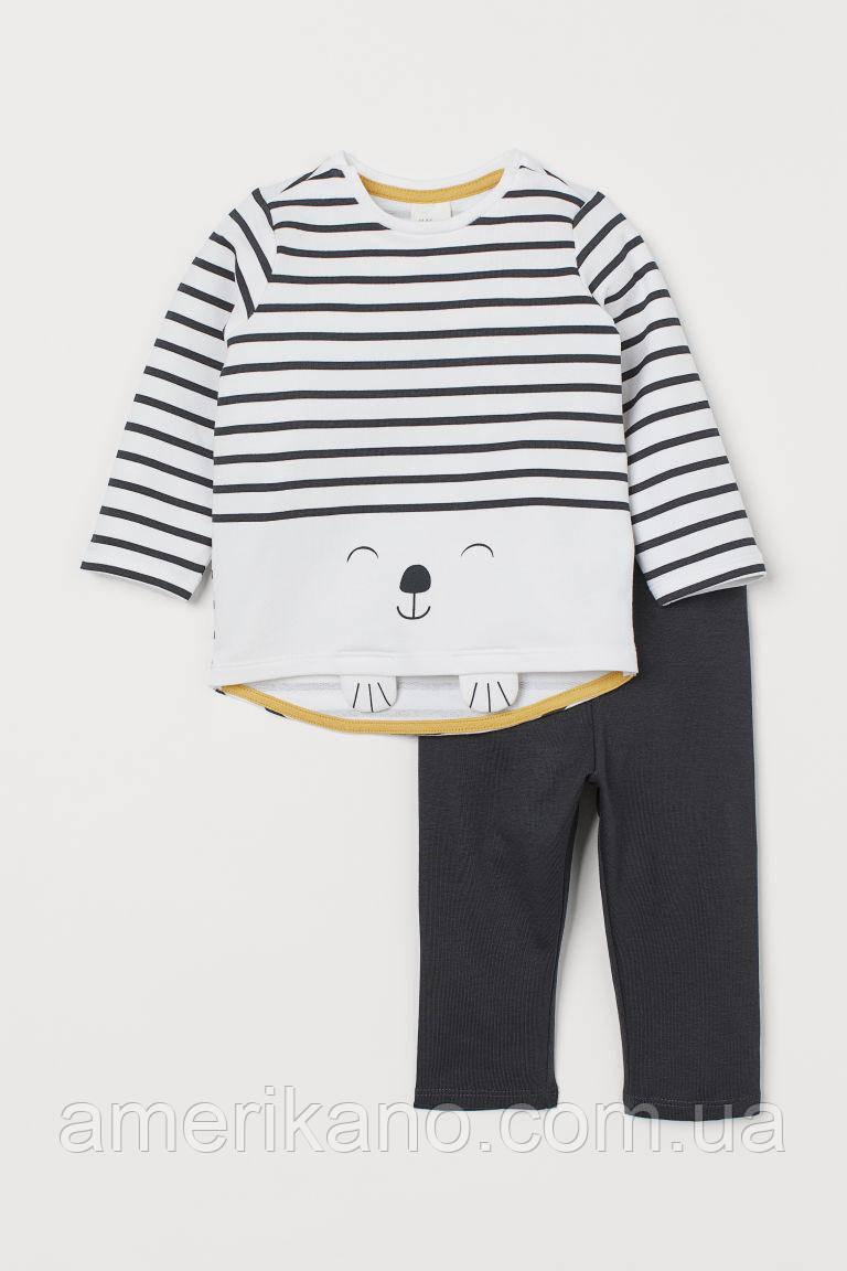 Детский костюм для мальчика H&M 6-9 мес Хлопок 100 %