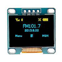 """Индикатор OLED 0.96"""" 128x64 синий-желтый"""
