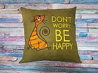"""Подушка """"Don`t worry. Be happy"""", фото 2"""