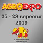 Приглашаем на международную агропромышленную выставку AGROEXPO-2019 25 - 28 сентября