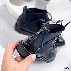 """Ботинки женские демисезонные """"Mysmy"""" черного цвета из эко кожи. Ботильоны женские. Ботильоны деми, фото 3"""