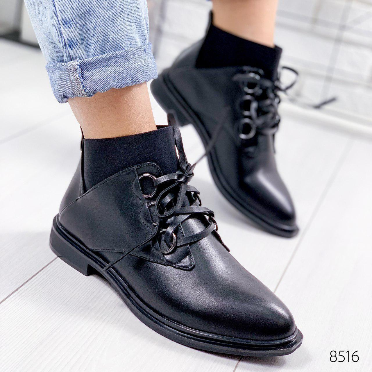 """Ботинки женские демисезонные """"Mysmy"""" черного цвета из эко кожи. Ботильоны женские. Ботильоны деми"""