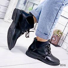 """Ботинки женские демисезонные """"Mysmy"""" черного цвета из эко кожи. Ботильоны женские. Ботильоны деми, фото 2"""