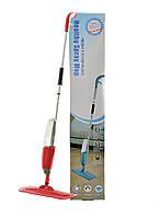 Швабра с распылителем Healthy Spray Mop красная