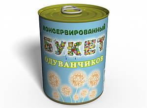 Букет кульбаб консервований - Консервовані квіти