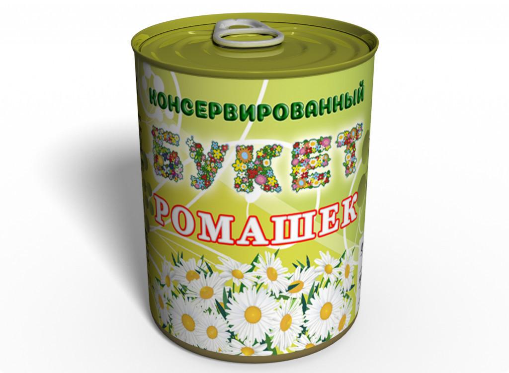 Консервированный букет ромашек - Букет цветов