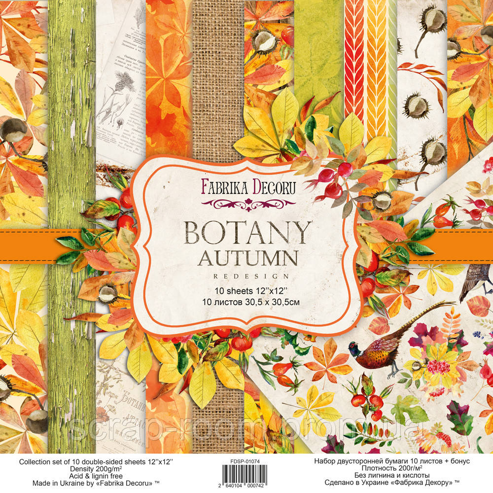 "Набор скрапбумаги ""Botany autumn redesign"" 30,5x30,5см"