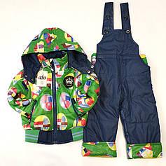 Детский демисезонный комбинезон куртка и штаны для мальчика зелёный 5-6 лет