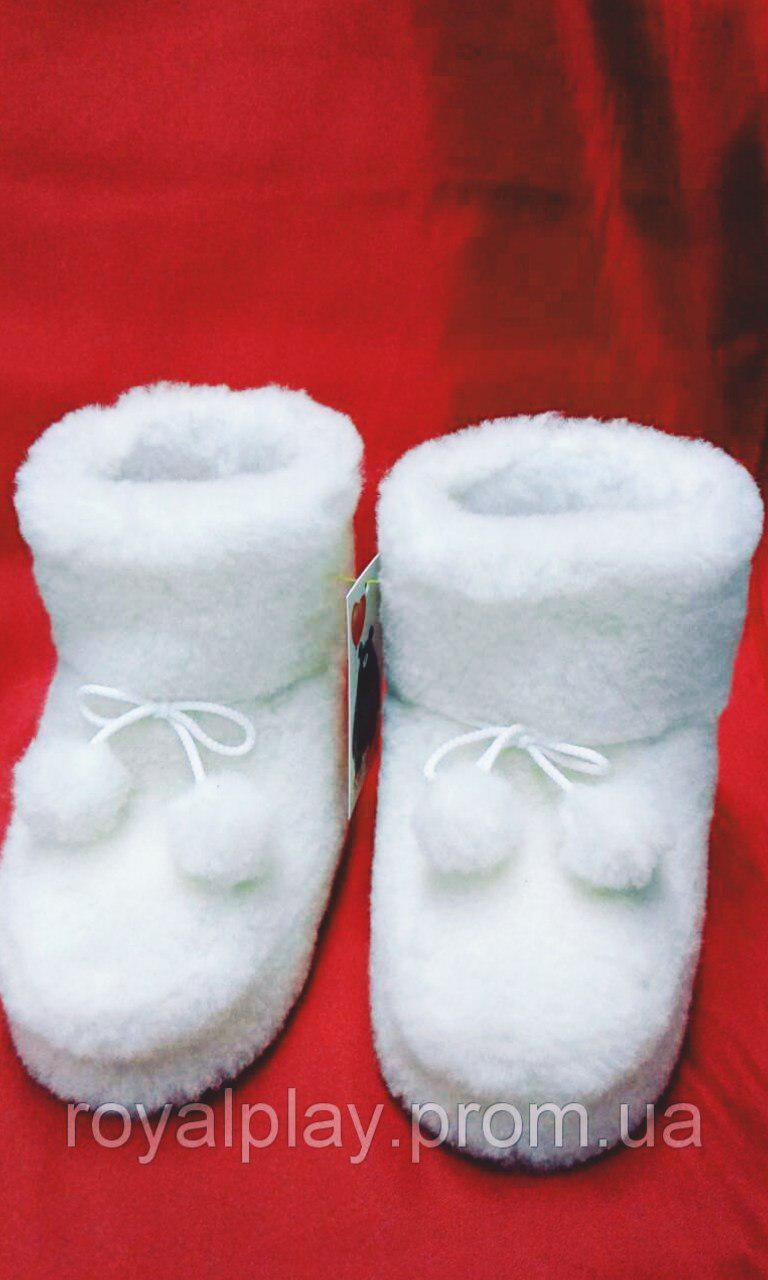 Детские домашние сапожки белые мех мутон, овчина. Размеры на ребенка от 1 до 6 лет