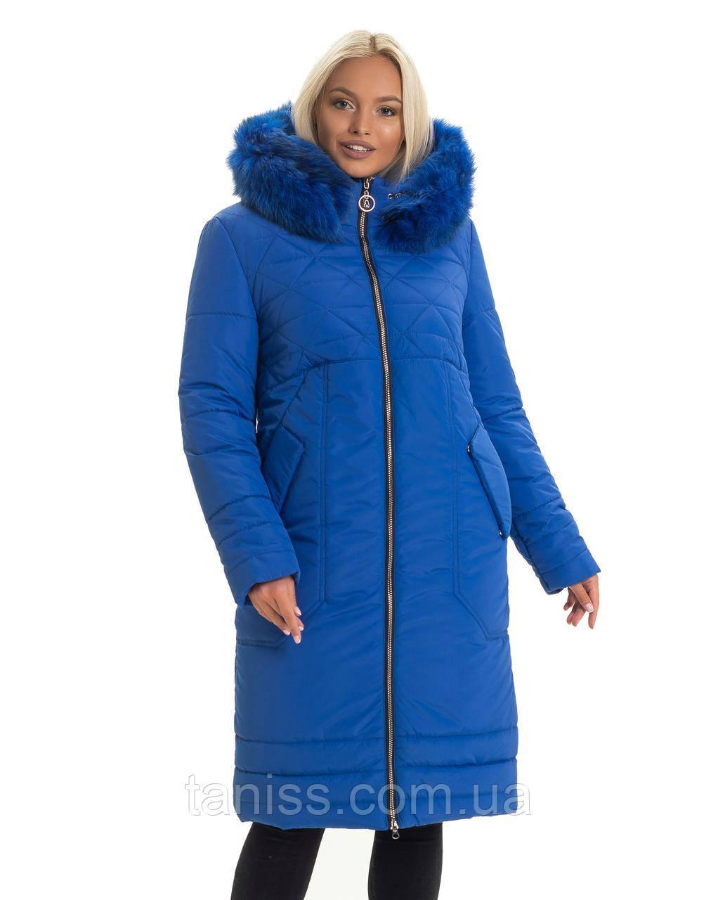 Женская зимняя куртка, с мехом , мех песец. Размеры 44. 46. 48. 50. 52. 56.58 электрик