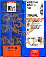 Пластина KORLOY WNMG 080404-HA PC9030