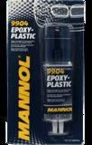 Mannol Epoxi - Plast / Клей для пластмас 30 грамм