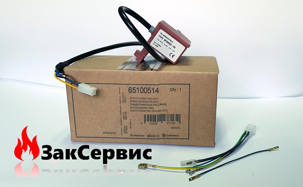 Генератор поджига на газовый котел Ariston MICROGENUS (PLUS), TX, T2 65100514