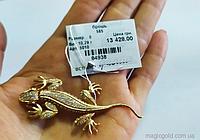 Золотая брошь Саламандра