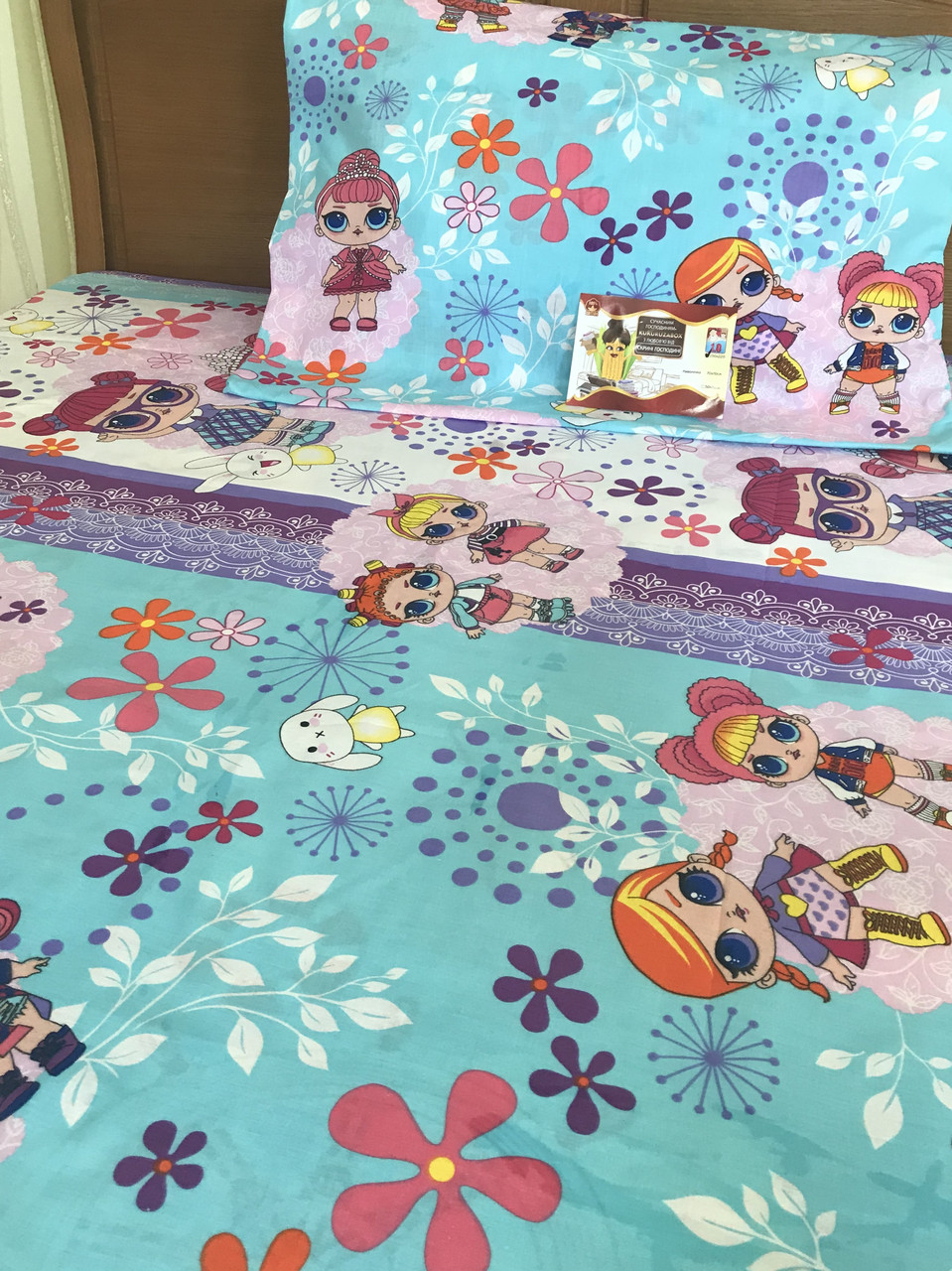 Комплект (1.0) постельного белья 145х215 с куклами Лолочка