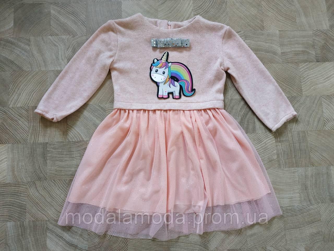 Платье для маленьких принцес с фатиновой юбкой . Только опт!!!
