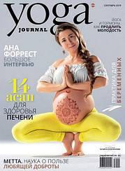 Журнал Yoga Journal (Йога) №104 сентябрь 2019