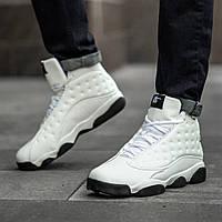 Кросівки полуботинки чоловічі білого кольору