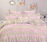Комплект постельного белья сатин евро Доброе утро