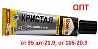 Клей Момент Кристалл Henkel 30 мл (от 35 шт) прозрачный